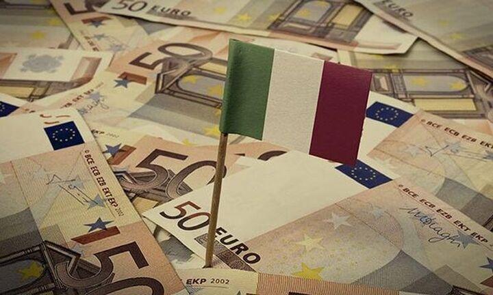 Ιταλία: Μειώνεται ο φόρος εισοδήματος για το 2022