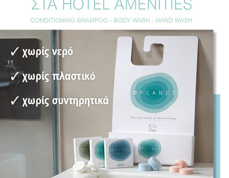 Στο 50% του 2019 οι τουριστικές εισπράξεις στο 8μηνο, σύμφωνα με την Τράπεζα Ελλάδος