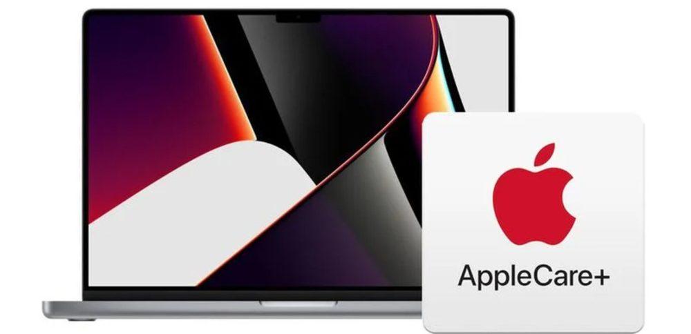 Το AppleCare+ για το νέο 16-Inch MacBook Pro κοστίζει 399$