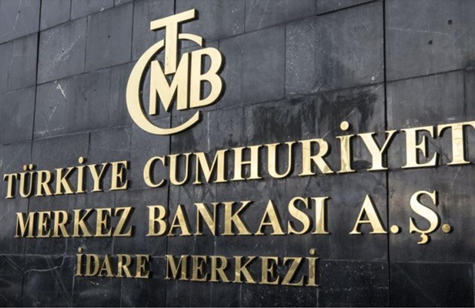 Τουρκία: Η Κεντρική Τράπεζα αθωώνει τα επιτόκια (και τον Ερντογάν) για τη βουτιά στη λίρα