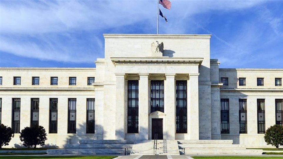 Τρομάζει ο πληθωρισμός: Αντιφατικές τοποθετήσεις στο εσωτερικό της FED – «Θα κρατήσει περισσότερο από το αναμενόμενο»