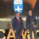 EOE: Κορυφαίος Έλληνας αθλητής των Ολυμπιακών ο Τεντόγλου