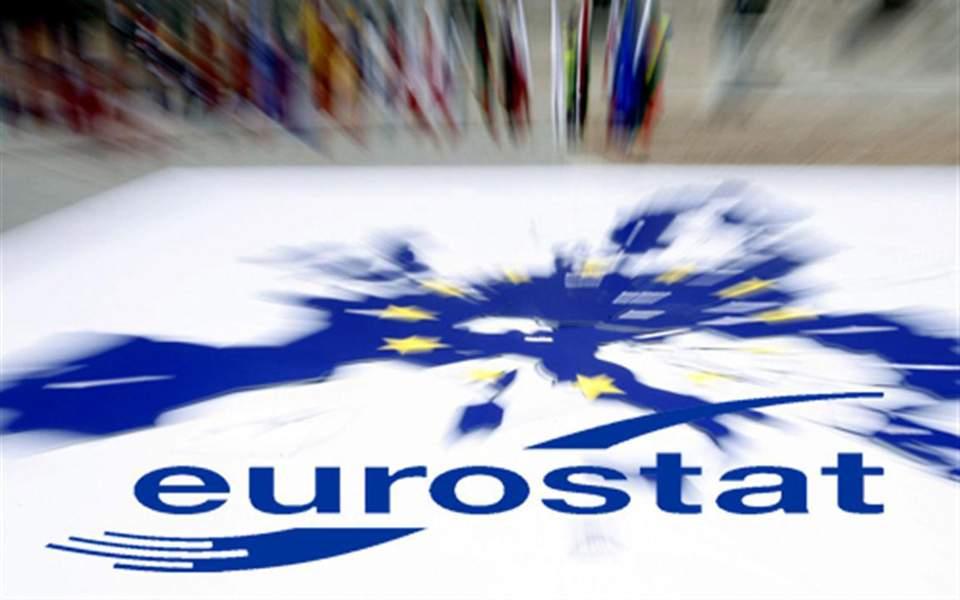 Eurostat: Στο 3,4% ο πληθωρισμός στην Ευρωζώνη τον Σεπτέμβριο 2021