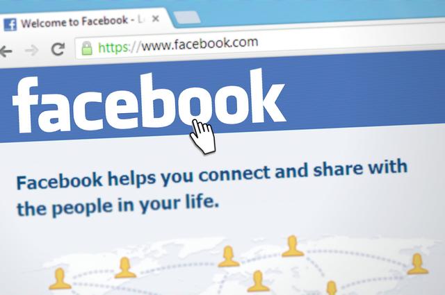 Facebook: Οι χρήστες του αντιμετωπίζουν και πάλι προβλήματα λειτουργίας