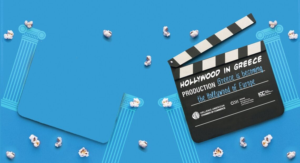 Greece Aiming to Become the 'Hollywood of Europe'