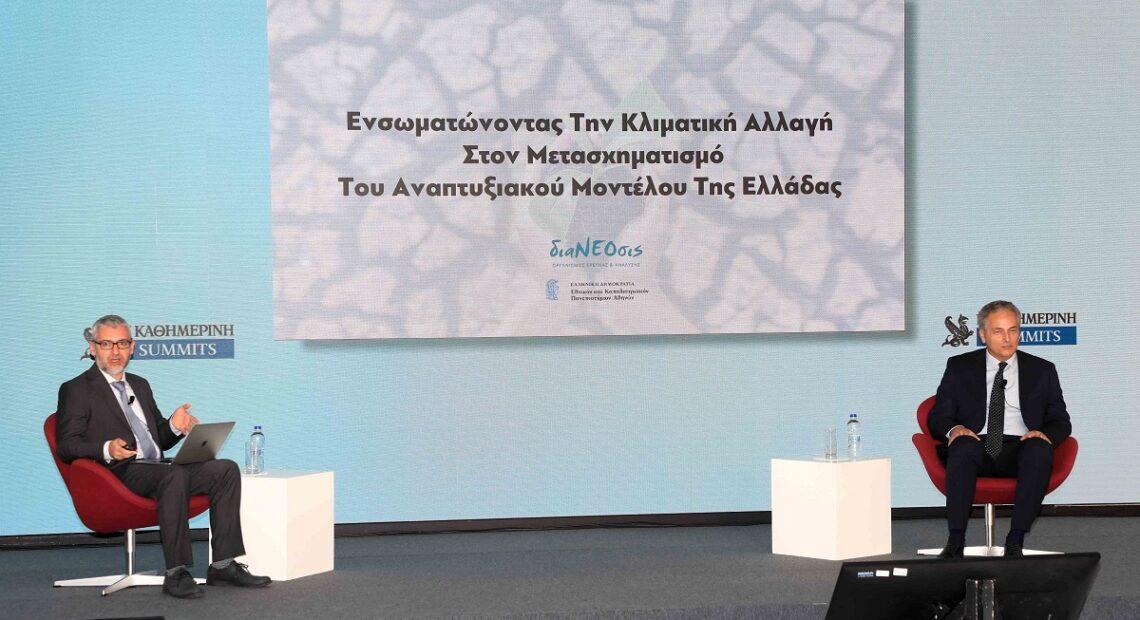 Greece Needs Plan to Address Climate Change Impact on Tourism