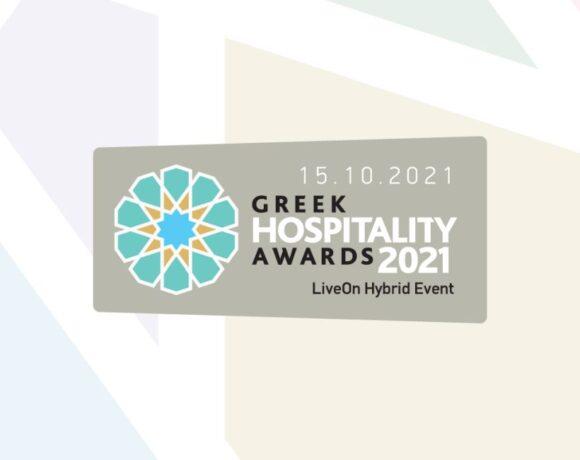 Greek Hospitality Awards 2021: Έφτασε η στιγμή των κορυφαίων του ελληνικού τουρισμού