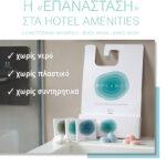Jet2 – Jet2holidays: Ξεκίνησαν οι πωλήσεις για Ελλάδα για το Καλοκαίρι του 2023