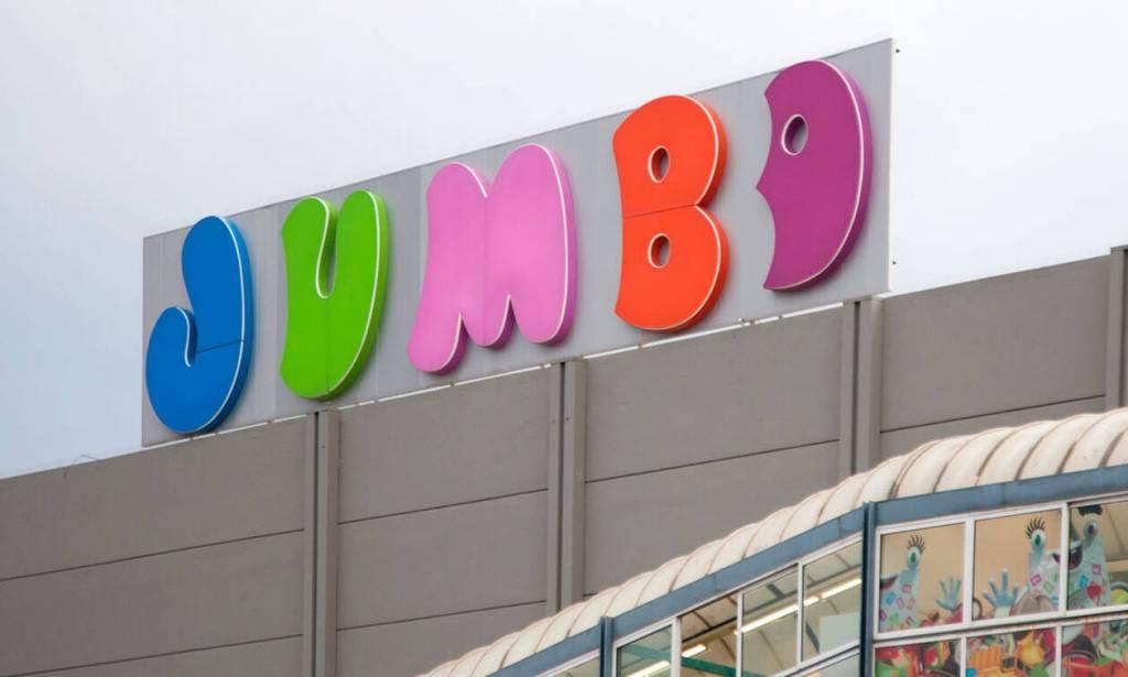 Jumbo: Κατά 25% αυξημένο μέρισμα για το 2021 – «Χαμένη χρονιά» και το 2022
