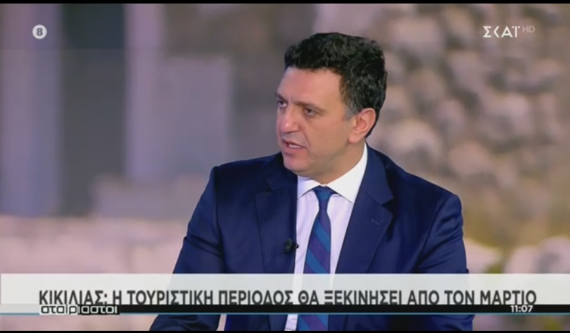 Minister Calls on Greek Hoteliers to 'Be Ready' for Early Tourism Start in 2022