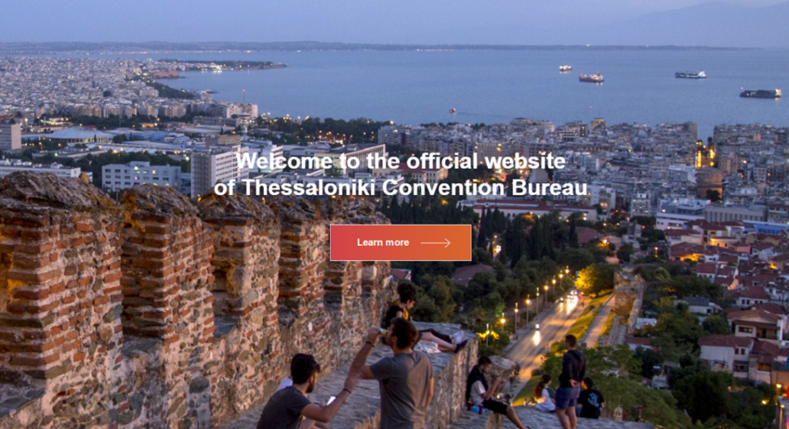 TCB's New Website Shows the Way to Hold a Great Convention in Thessaloniki